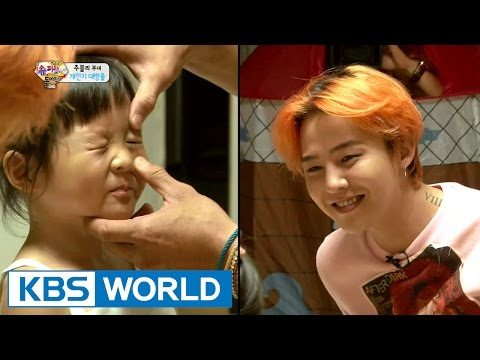 The Return of Superman | 슈퍼맨이 돌아왔다 - Ep.97 (2015.10.04)