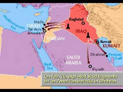 an introduction to the history of persian gulf iraq war Essay about the persian gulf war 3279 words | 14 pages introduction wars persian gulf war on august 2, 1990, iraq leader the persian gulf was a war of.