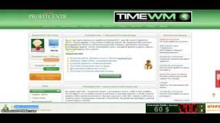 Заработок в интернете автоматически с помощью программы