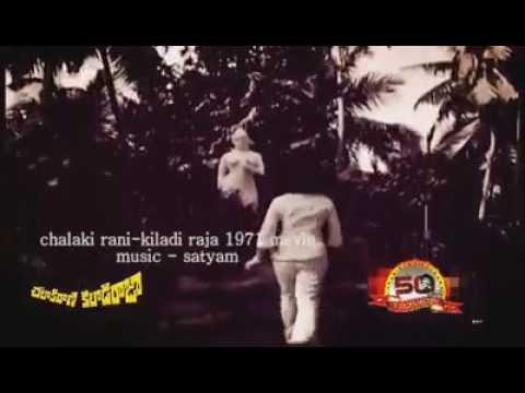 chalaki rani khiladi raja movie songs
