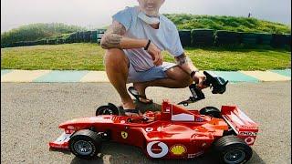 Ferrari 1/5 scale petrol rc car