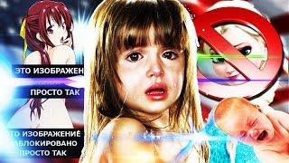 Как Американские мультики убивают наших детей!!! 1...