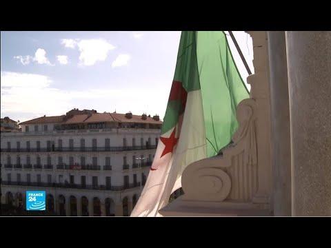 الجزائر: ما الذي ينتظره الفنانون من البرلمان القادم؟  - نشر قبل 10 ساعة