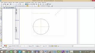 Урок 2. Базовые приёмы работы в программе КОМПАС-3D