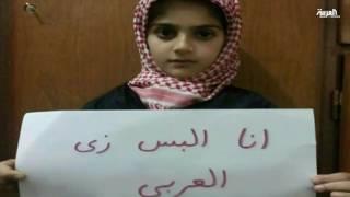 إقليم الأحواز في إيران يطالب التعلم باللغة العربية