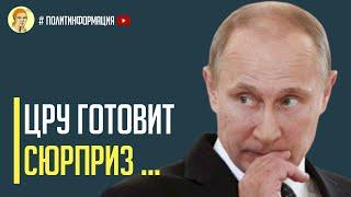 Срочно! ЦРУ готовы принять на работу российских хакеров