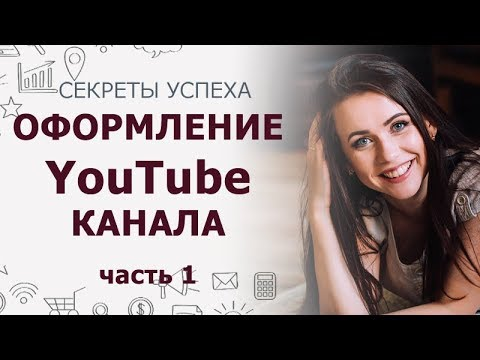 Видео Заработок в интернете без лохотрона