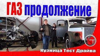 ГАЗ-51А и ГАЗ-53-12. Возрождение легенд.