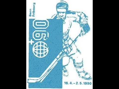 СССР - Canada НWC'90 Group Game 1990-04-26