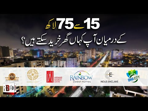LOW BUDGET PROPERTY INVESTMENT OPPORTUNITIES | REAL ESTATE PROJECTS | KARACHI | PLOTS FOR SALE |RBTV