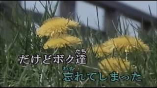 綾心勇翔のフォークアルバムより カラオケはkara tubeさんにお...