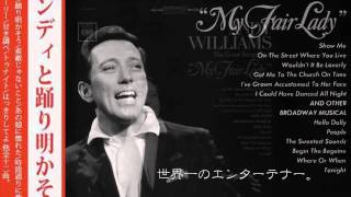 andy williams original album collection  Vol.1 peopl  /  ピープル