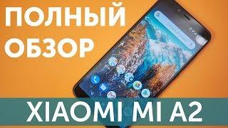 Обзор Xiaomi Mi A2 Global и отзыв (Review Mi A2 4GB-64GB)
