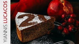 Βασιλόπιτα κέικ | Yiannis Lucacos