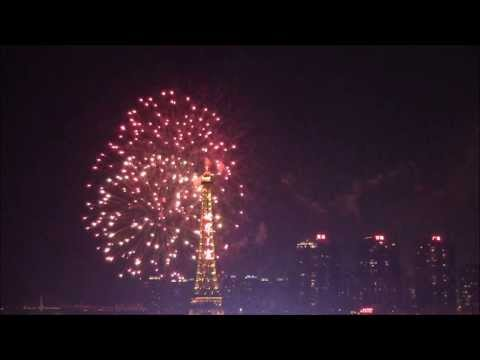 Fireworks at Shenzhen Window of the World 世界之窗