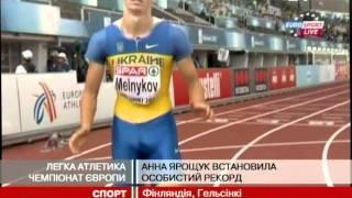 Легка атлетика: Олексій Касьянов втратив лі...