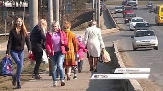 В Рыбинске встали троллейбусы: почему это произошло и как решили проблему