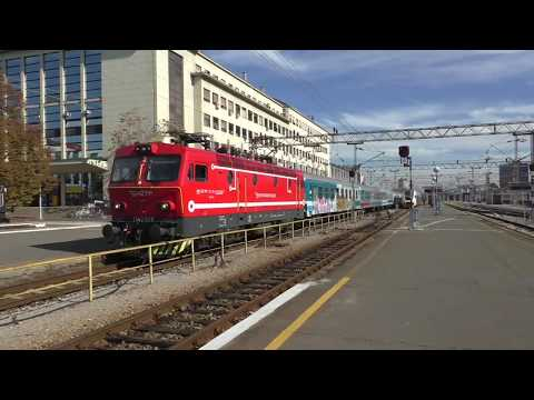 (HD) Croatia - Trains at Zagreb Glvani Kolovdor - 18/10/17