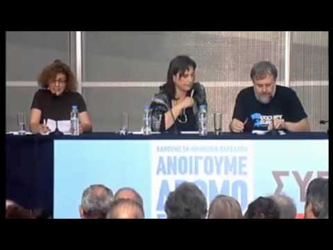 Slavoj Zizek: The heart of the people of Europe beats in Greece