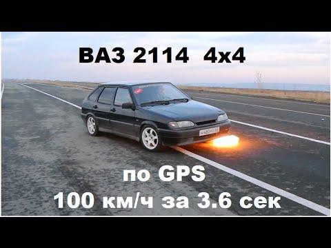Нр тест драйв внедорожников - 177ef