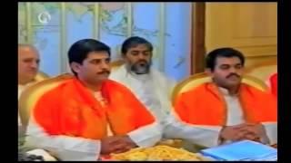 Maharishi's Vedic Pundits: selection from the 4 Vedas (15 min)