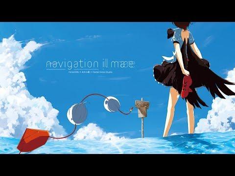 navigation il mare - Forest306, Mikan Box & Foxtail-Grass Studio [Touhou Album]
