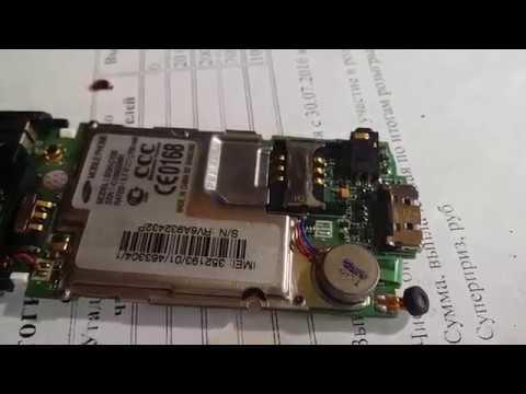 Ремонт телефона Samsung SGH-C130