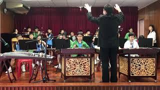 Publication Date: 2019-08-08   Video Title: 聖公會牧愛小學 中樂團交流表演 2019-6-14
