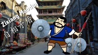 What is Zi Xiang Mao Dun? 自相矛盾 (4-character sayings) | Learn Chinese Now
