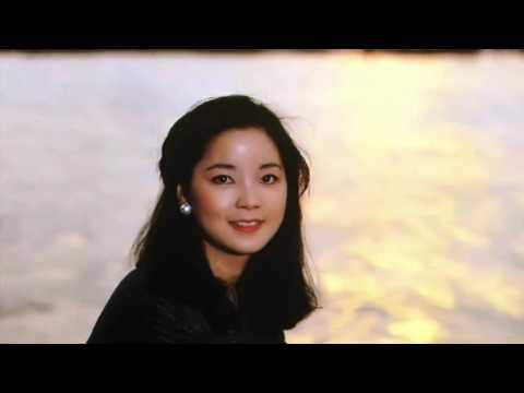 Gubahanku - Teresa Teng