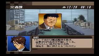 6日め・交わる2つの捜査線①.
