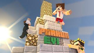 Minecraft Parkur Evi Haritası !