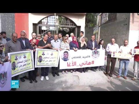 ما وضع حرية الصحافة في قطاع غزة؟  - 12:54-2019 / 11 / 8