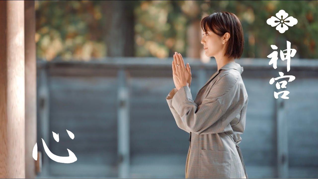 FEEL JINGU 心の循環 編