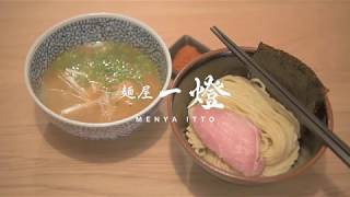 ราเมนจากโตเกียว-menyaitto-rating-no-1-tabelog