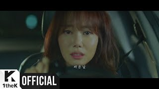 Fight Day / Yeoeun Video