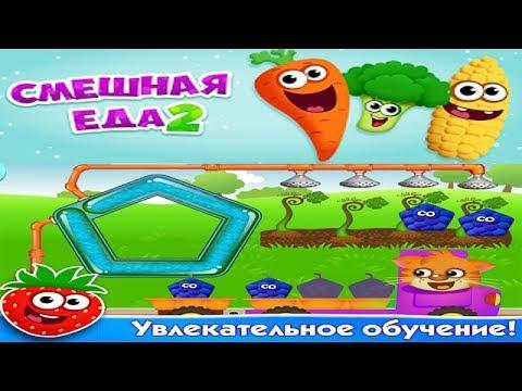Веселая Сова интернет магазин развивающие игры для детей и
