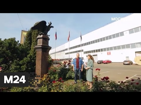 """#Завод"": ""Москабельмет"" - Москва 24"