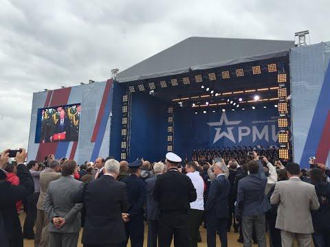 Международный военно-технический форум «АРМИЯ 2015». Парк Патриот