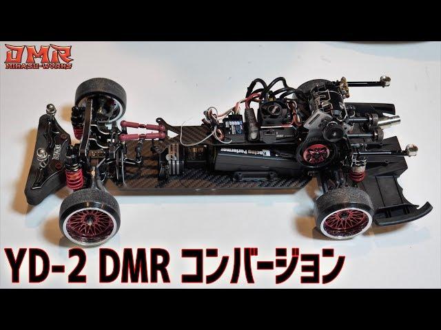 DMR YD-2??????????