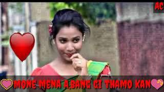 New Santali WhatsApp status video | E Pela Budi Re