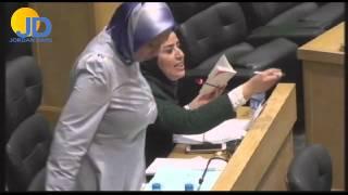 مداخلة النائب وفاء بني مصطفى في جلسة مناقشة تعديل الدستور 19-4-2016