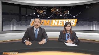 AWM News Update #5 - Asset & Wealth Management News