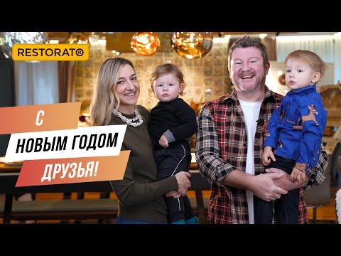 Семья Борисовых поздравляет всех с Новым годом!