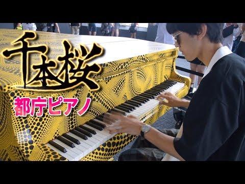 皆さんこんにちは。よみぃです。 都庁で弾いたX JAPAN「紅」が400万再生(https://youtu.be/1Oc06WQFZQs )されてました。沢山聴いて頂き、有難うございます...