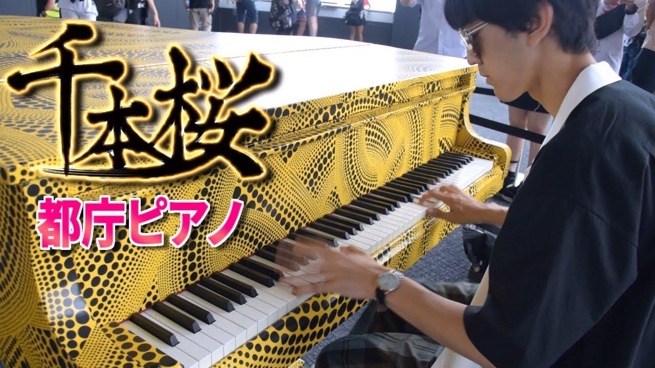 ストリート ピアノ よ みぃ ヤマハ LovePiano