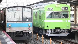 ピカピカの103系NS409 京都発車 バイノーラル収録