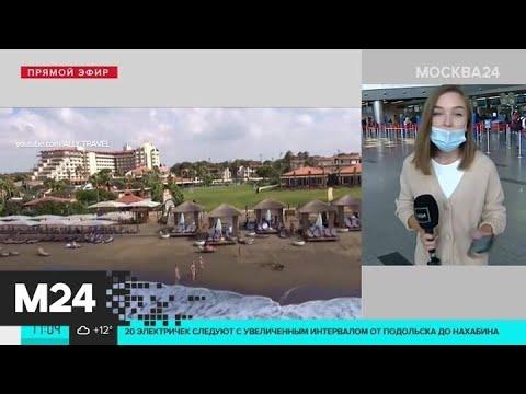 В Турции зафиксированы новые вспышки коронавируса - Москва 24