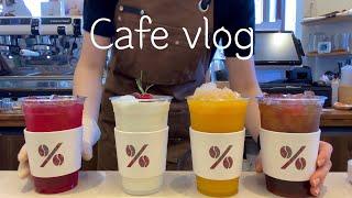 Eng) cafe vlog | 카페브이로그 | 텐퍼센트…