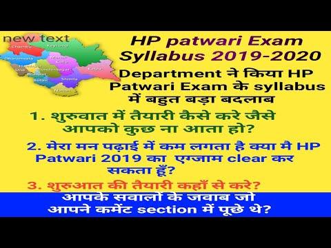 HP Patwari Exam Syllabus 2019-2020 || HP PATWARI BHARTI 2019 by Realstudy  hub